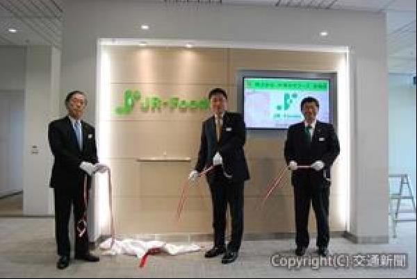 Jr 東日本 フーズ 駅そば|株式会社JR東日本フーズ