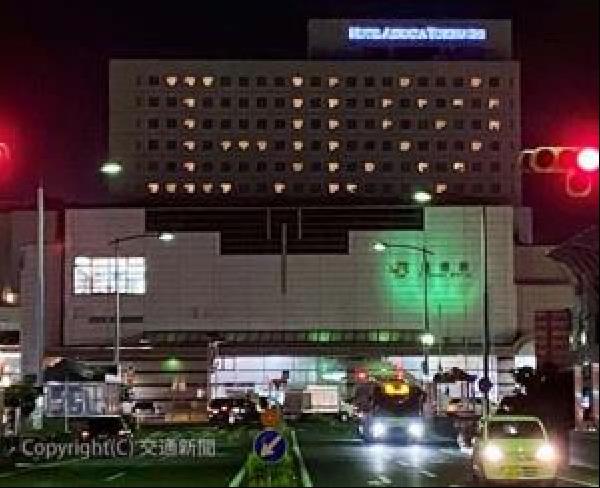 アソシア 豊橋 ホテル